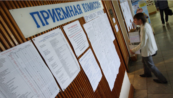 priemnaya_komissiay