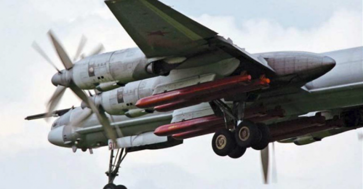 Крылатые ракеты Х-101 на самолете Ту-95 Фото: defendingrussia.ru