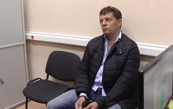Роман Сущенко после задержания