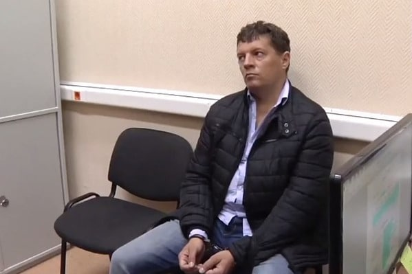 Подана жалоба наарест украинца Сущенко— Фейгин