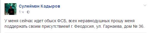 suleyman_kadyrov_fb_05-10-16