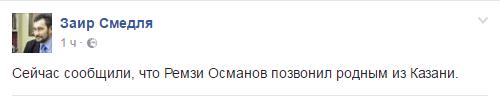 zair_smedlyaev_fb_04-10-16