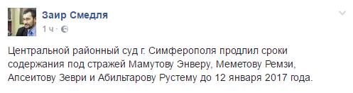 zair_smedlyaev_fb_07-10-16
