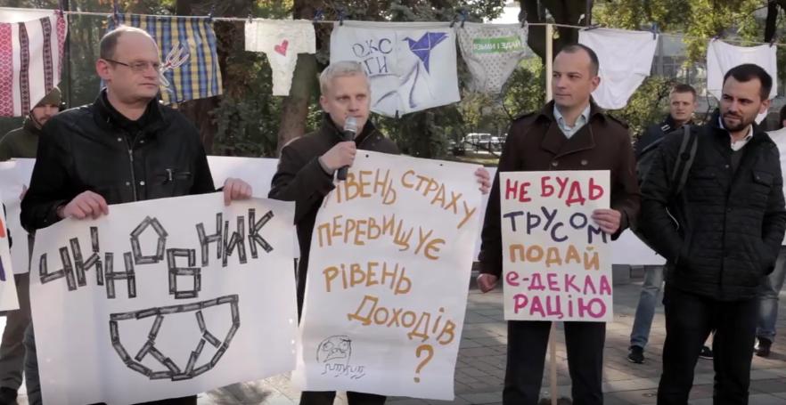 Акция активистов у Верховной Рады Украины 18 сентября  с требованием к нардепам и чиновникам сдать е-декларации