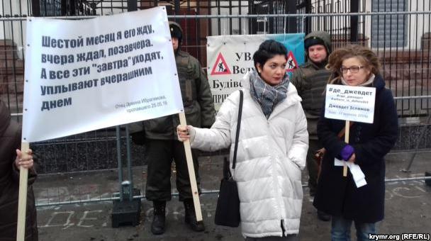 akciya_kiev_posolstvo_rf_25-11-16_2