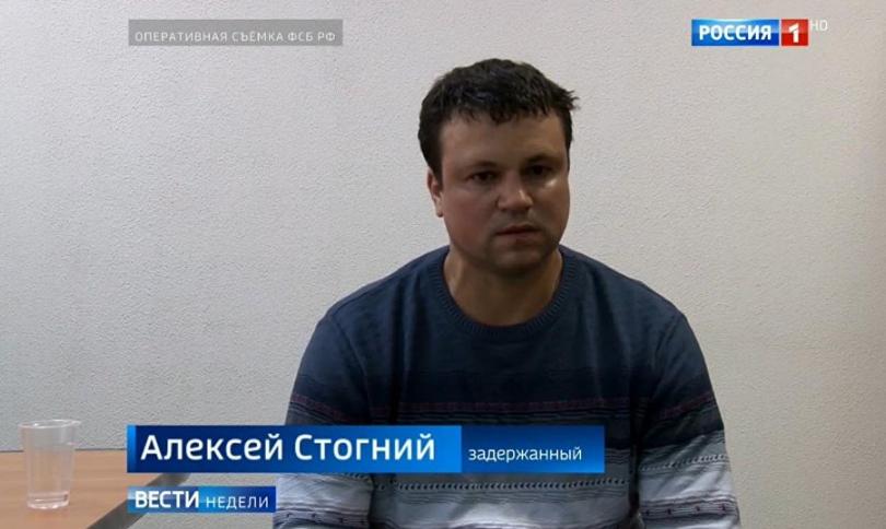 Алексей Стогний Фото: Риа Новости Скриншот с эфира телеканала канал «Россия 1»