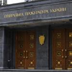 genprokuratura_ukrainy