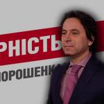 oleg_medvedev_bpp_1