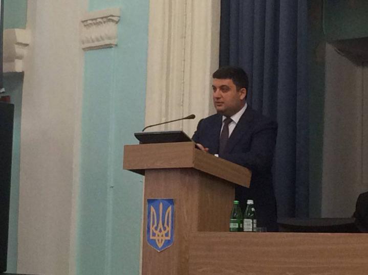 Гройсман обещает, что до 2020-ого Украина будет энергетически независимой
