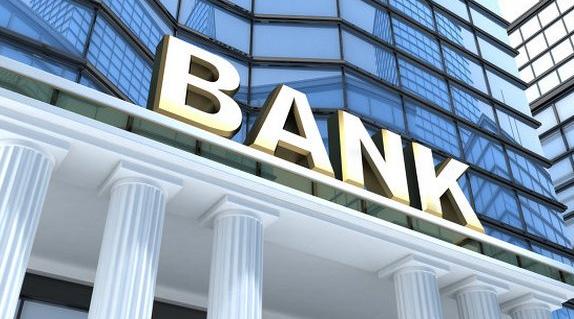 Приватбанк опроверг информацию СМИ о собственной национализации