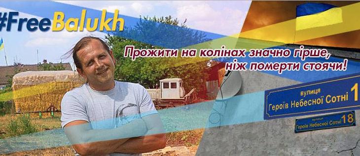 Кислица на заседании Совбеза ООН: Россия в Крыму хочет уничтожить идентичность украинцев и коренных жителей полуострова - Цензор.НЕТ 5028