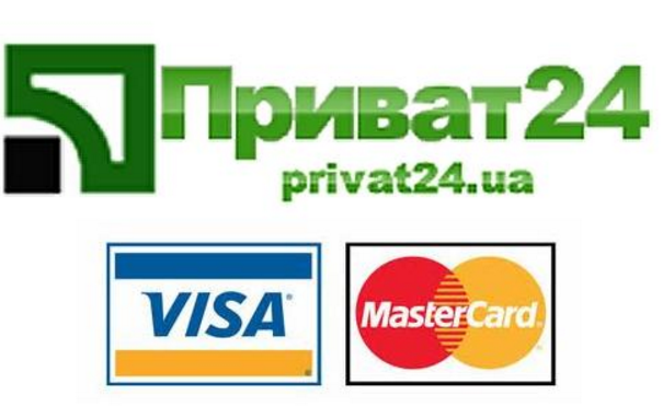 Гонтарева поведала, что будет с«Приват 24» после национализации ПриватБанка
