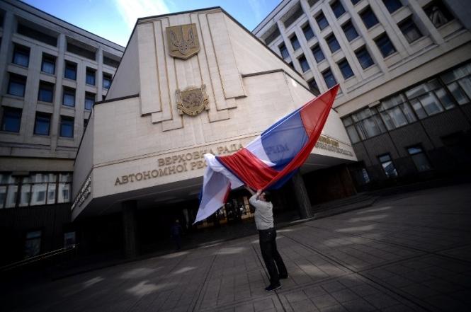 Генпрокуратура сообщила всуд дела 11 депутатов-предателей изКрыма