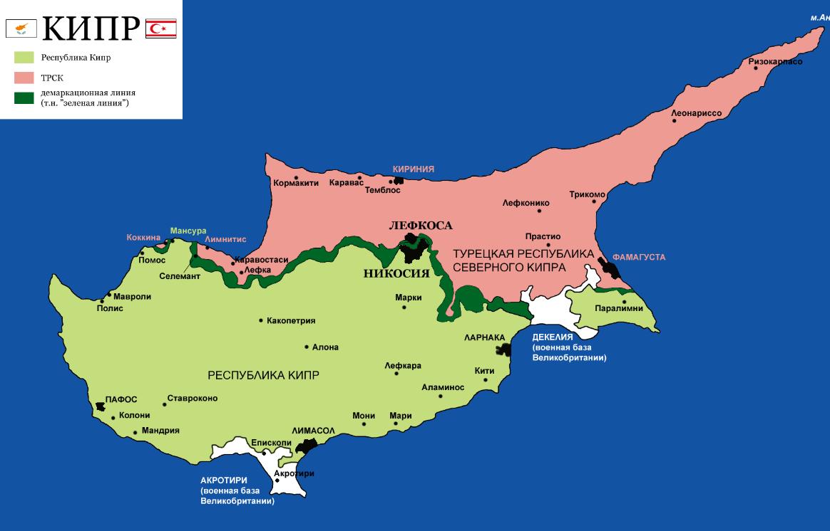 Кпереговорам по соединению Кипра присоединились руководителя МИД стран-гарантов