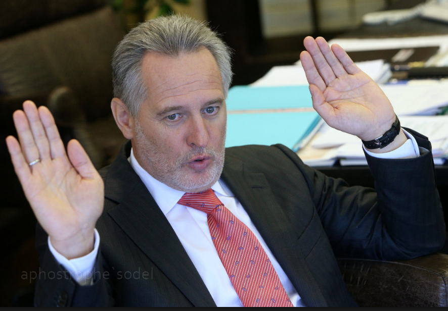 Американские прокуроры подозревают Фирташа вовзятничестве вСША
