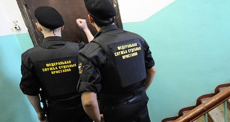 ВКрыму арестовывают имущество задолги поукраинским кредитам