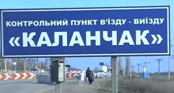 ВДТП вХерсонской области умер пограничник