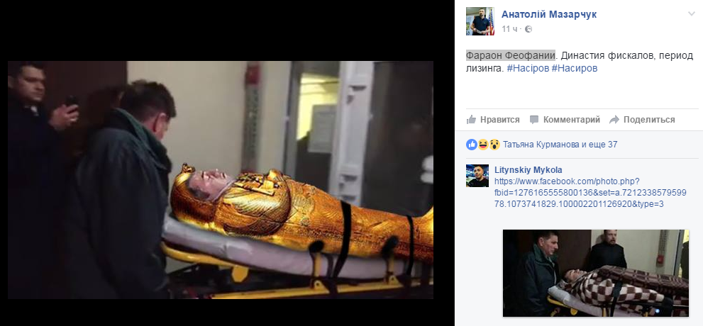 Насиров сегодня будет просить суд выпустить его в Германию - Цензор.НЕТ 3499