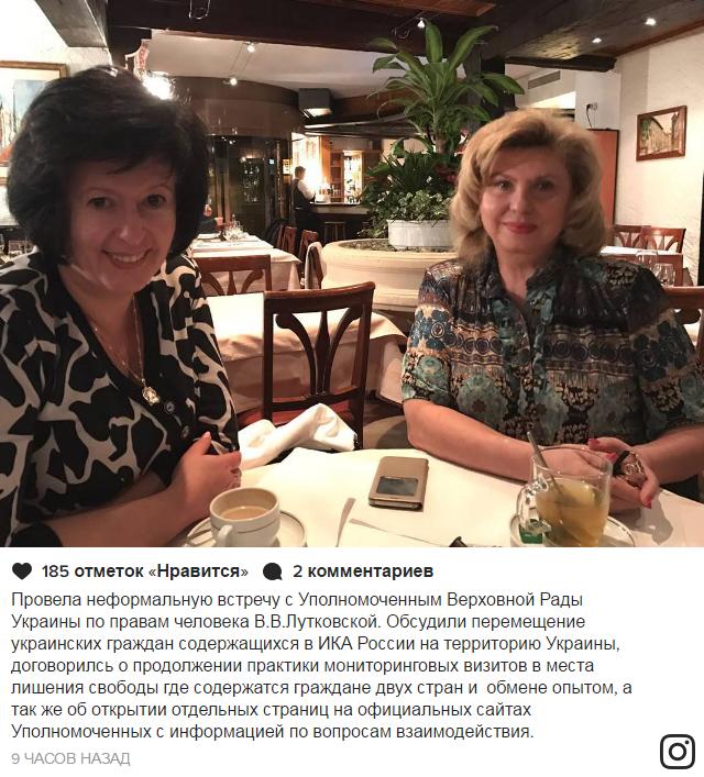 Москалькова обсудила сомбудсменом Украинского государства перемещение заключенных изКрыма