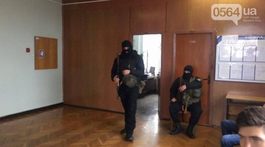 Обыски вКривом Роге связаны сподрядами наремонт истроительство