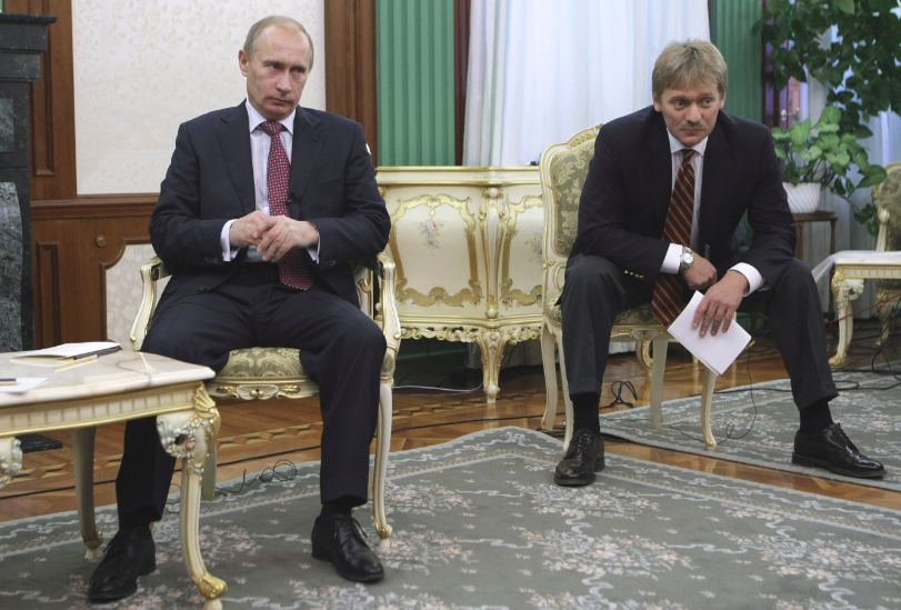 Песков: В РФ не воспрещены всевозможные социальные организации крымских татар, кроме экстремистских