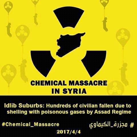 Франция призывает провести заседание СБ ООН в связи с сообщениями о применении химического оружия в Сирии