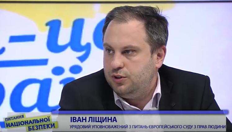 Арбитраж вГааге согласился рассмотреть иск «Укрнафты» к РФ