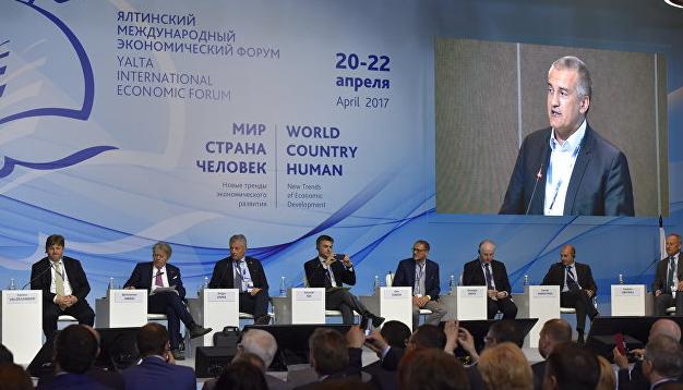 Аксенов оноте протеста государства Украины вадрес Российской Федерации: это обычная практика