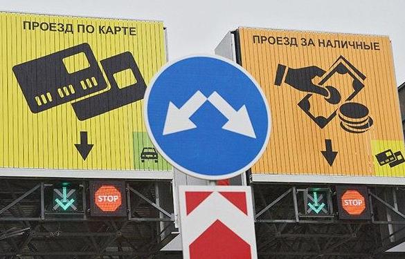 Со всех приезжающих в Крым будут брать по 100 рублей в сутки. Волшебный Партенит
