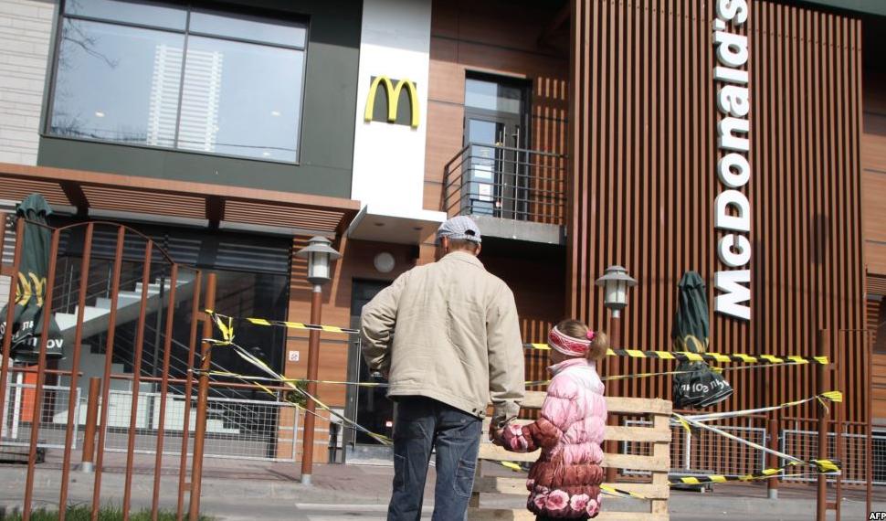 McDonald's подтвердил продажу имущества в оккупированном Крыму. Волшебный Партенит