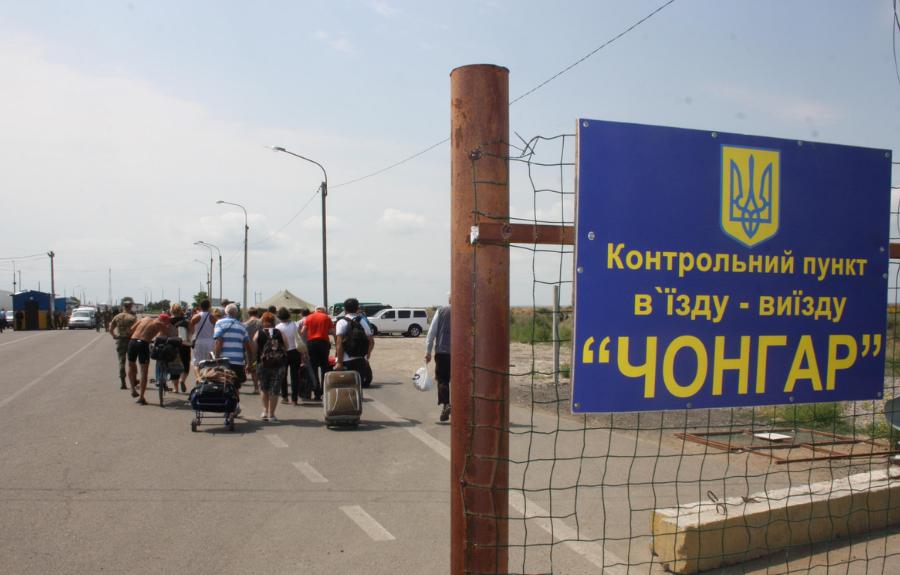 Поток ваннексированный Крым снижается— таможенники