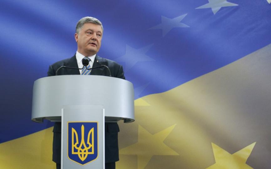 Конституционная комиссия предложит формат будущей крымскотатарской автономии,— Порошенко