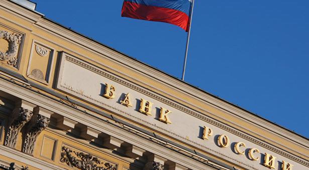 Сбой вработе русских банков связан сдырой вреестре Роскомнадзора