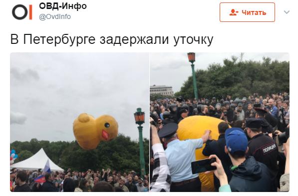 Наантикоррупционной акции Навального в столице задержаны 700 человек