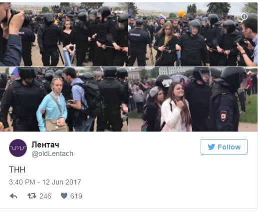 В северной столице задержали неменее 260 участников акции оппозиции