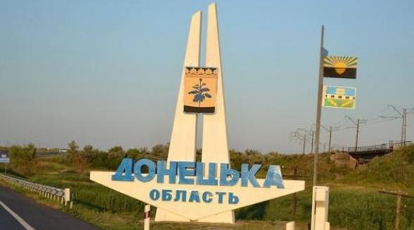Автомобиль ссотрудниками СБУ взорвали вДонецкой области: один погибший