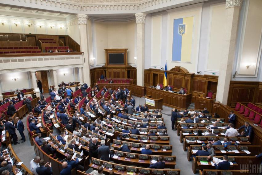 Рада несмогла снять неприкосновенность с народного депутата  Дейдея
