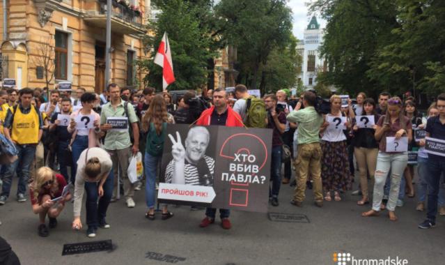 В Киеве прошла акция в память об убитом журналисте Шеремете