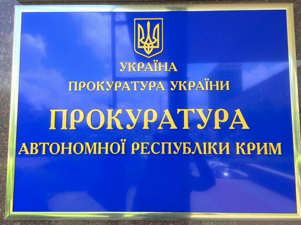 Радикалы захватили представительство президента Порошенко— Скандал вУкраинском государстве