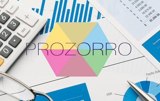 Всемирный банк подключится кProZorro