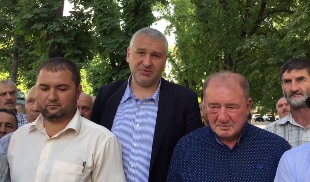 Фейгин: Защита Умерова подала апелляционную жалобу