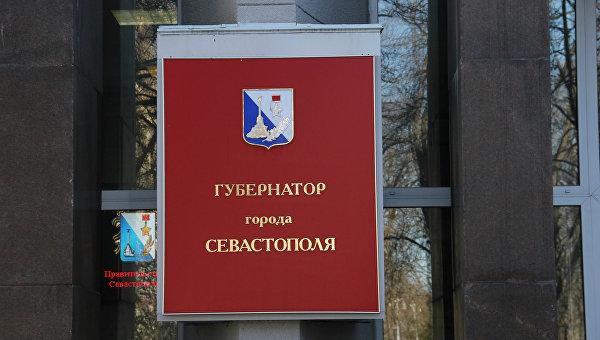 Спикер МИД Украины: Украина непризнает русские выборы воккупированном Крыму