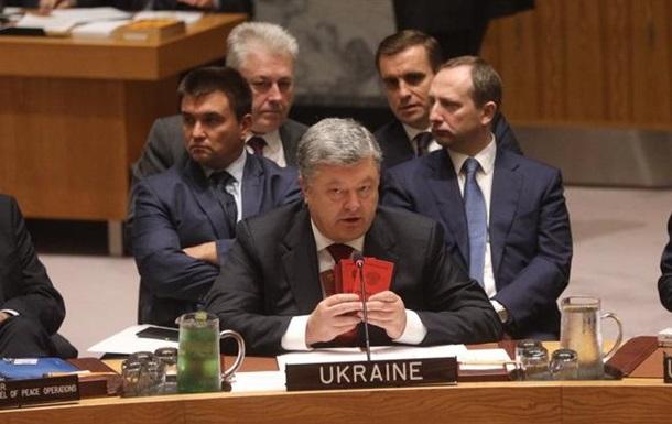 Площадка для обсуждения возвращения Крыма неосуществима без РФ— Геращенко