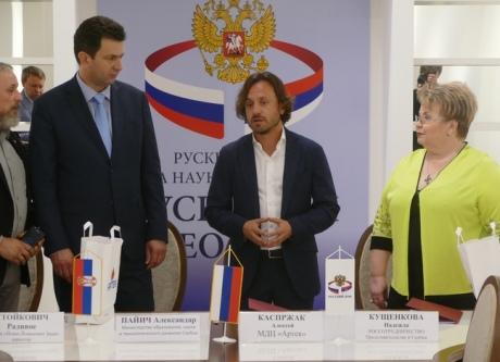 МОН Сербии отправит волонтеров в захваченный Россией «Артек»