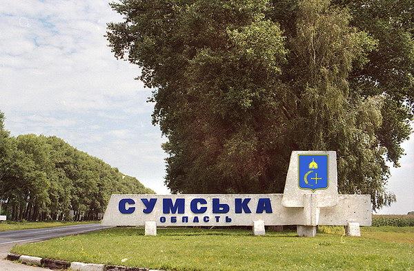 Награнице Украины сРоссией пропали двое офицеров