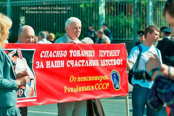 Уровень доверия граждан России ксиловикам вырос с2013 года