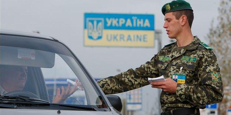 ВГоспогранслужбе сказали, сколько украинцев посетилиРФ в 2017-ом году