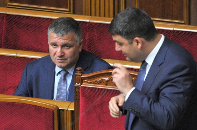 Народные избранники «провалили» голосование заотставку Авакова