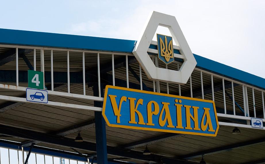 Трое граждан России попросили убежище вУкраинском государстве