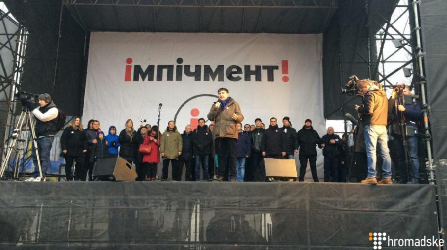 Саакашвили призвал выйти намарш заимпичмент Порошенко
